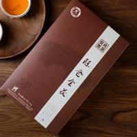 2015年湘丰茶业 陈仓金茯 黑茶 1000克