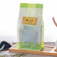 2021年张一元 仙芝竹尖·经典系列袋装 绿茶 80克