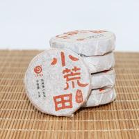2021年云章 小荒田古树小饼 生茶 8克