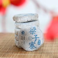 2021年云章 梁子寨大树小饼 生茶 8克