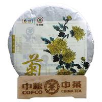 2016年中茶牌 花开盛世 菊 生茶 357克