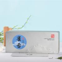 2021年峨眉雪芽 雀舌慧欣禮盒 綠茶 108克