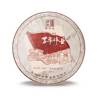 2021年陈升号 百年伟业 生茶 357克