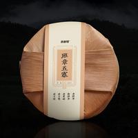 2021年吉普号 秋韵 班章五寨 生茶 500克