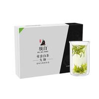 2021年极白 安吉白茶·大师V6 绿茶 200克
