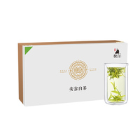 2021年极白 安吉白茶·领航者 绿茶 96克