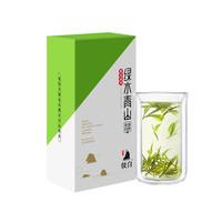 2021年极白 安吉白茶·绿水青山 绿茶 45克