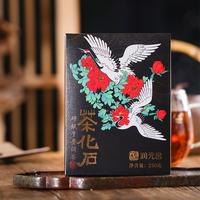 2021年润元昌 糯香茶化石 熟茶 250克