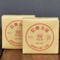 2021年彩农茶 秋·老帕卡 生茶 300克