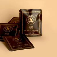 2021年湘益茯茶 茯包包 黑茶 10克