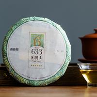 2021年吉普号 藏山633 困鹿山 生茶 200克