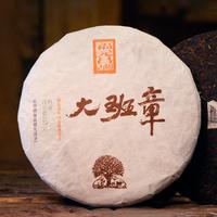 2021年福元昌 大班章 熟茶 357克