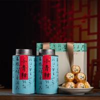2017年云章 新会小青柑 再加工茶 240克