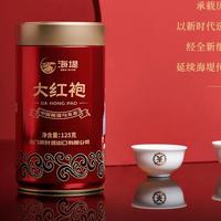 2021年中茶海堤 AT103A大红袍 乌龙茶 125克