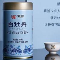 2021年中茶海堤 AT109A白牡丹 白茶 60克