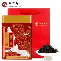 2019年八百秀才 雀喜·春 红茶 120克