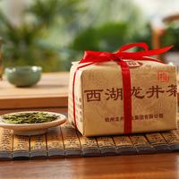 2021年御牌龙井 有道传统纸包 绿茶 250克