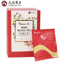 2019年八百秀才 玫瑰红茶 再加工茶 32克