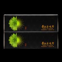2021年萧氏茶业 萧氏茶境界 绿茶 80克