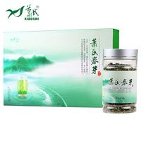 2021年萧氏茶业 萧氏春芽 绿茶 200克