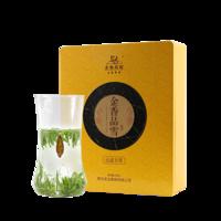 2021年萧氏茶业 金香品雪论道至尊 绿茶 180克