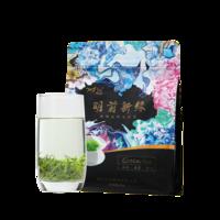2021年萧氏茶业 明前新绿袋装 绿茶 250克