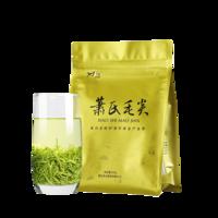 2021年萧氏茶业 毛尖袋装绿茶 250克