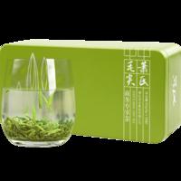 2021年萧氏茶业 毛尖商务茶 绿茶 54克