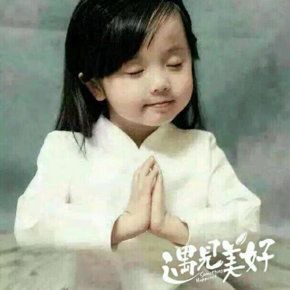 Wei xin tu pian 11111111111...