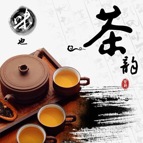 Xia zai