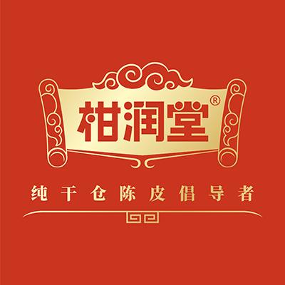 Gan run tang logo